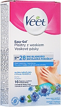 Fragrances, Perfumes, Cosmetics Armpits Depilation Wax Strips for Sensitive Skin - Veet Easy-Gel