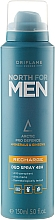 Fragrances, Perfumes, Cosmetics Antiperspirant-Deodorant Spray - Oriflame North For Men Recharge Deo Spray