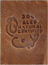 Fragrances, Perfumes, Cosmetics Aleppo Laurel Soap - Tade Aleppo Soap Co Soap 20% Laurel Cosmos Natural