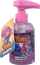 Fragrances, Perfumes, Cosmetics Hand Liquid Soap - Corsair Trolls Singing Hand Wash