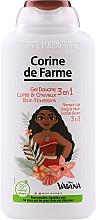 "Fragrances, Perfumes, Cosmetics Shower Gel ""Moana"" - Corine de Farme Vaiana Shower Gel 3 in 1"
