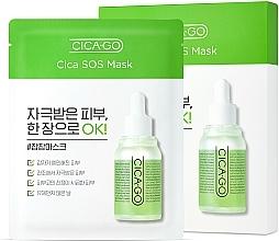 Fragrances, Perfumes, Cosmetics Soothing Face Sheet Mask - Cicago Cica SOS Mask Box