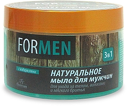 Fragrances, Perfumes, Cosmetics Natural Soap for Men for Body and Hair Care and for Soft Shaving - Floresan For Men