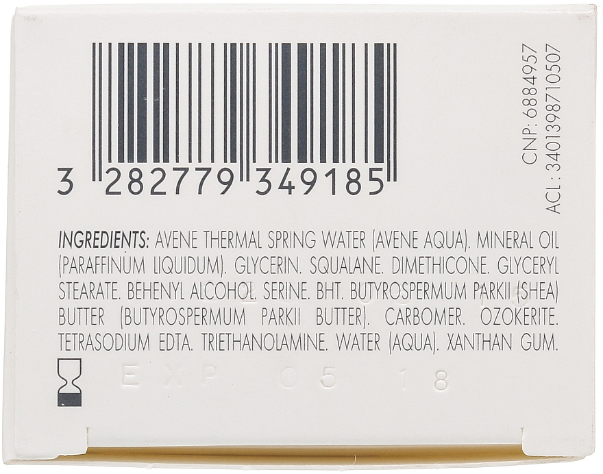 Cream for Extra Sensitive and Dry Skin - Avene Peaux Hyper Sensibles Skin Recovery Rich Cream — photo N3