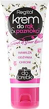 Fragrances, Perfumes, Cosmetics Hand and Nail Cream - Regital Moisturizing & Nourishing Hand and Nail Cream