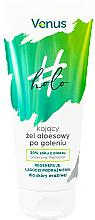 Fragrances, Perfumes, Cosmetics Soothin After Shave Aloe Vera Gel - Venus Holo