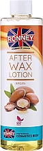 Fragrances, Perfumes, Cosmetics Argan After Hair Removal - Ronney Professional After Wax Lotion Argan