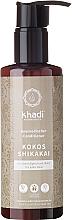 "Fragrances, Perfumes, Cosmetics Hair Conditioner ""Coconut & Shikakai"" - Khadi Kokos Shikakai Hair Conditioner"