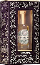 Fragrances, Perfumes, Cosmetics Oil Perfume - Song of India Lilly Of The Valley
