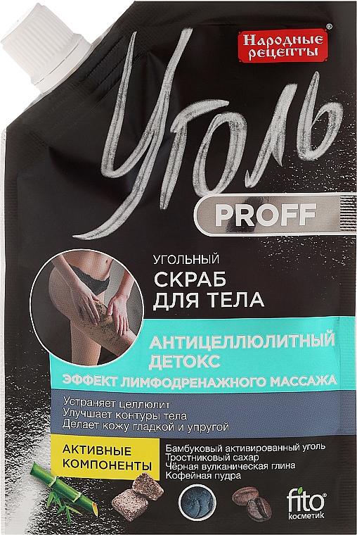 "Charcoal Body Scrub ""Anti-Cellulite Detox"" - Fito Cosmetic Folk Recipes"