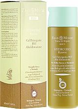 Fragrances, Perfumes, Cosmetics Cleansing Face Gel - Frais Monde Hydro Bio Reserve Gel Cleanser High Moisture