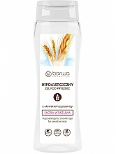 Fragrances, Perfumes, Cosmetics Hypoallergenic Shower Gel with Wheat Extract - Barwa Hypoallergenic Shower Gel Wheat Extract