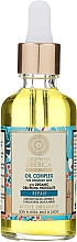 Fragrances, Perfumes, Cosmetics Sea Buckthorn Oil Care Complex for Damaged Hair - Natura Siberica