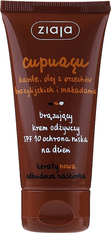 Self Tanning Face Cream - Ziaja Cupuacu Bronzing Nourishing Day Cream Spf 10