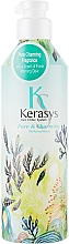 "Fragrances, Perfumes, Cosmetics Hair Conditioner ""Charming"" - KeraSys Pure & Charming Perfumed Rinse"