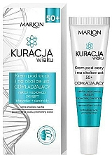 Fragrances, Perfumes, Cosmetics Eye and Lip Area Cream - Marion Age Eye Cream