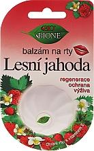 "Fragrances, Perfumes, Cosmetics Lip Balm ""Forest Berry"" - Bione Cosmetics Vitamin E Lip Balm Forest Fruit"