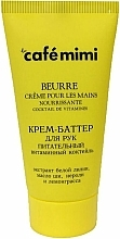 "Fragrances, Perfumes, Cosmetics Nourishing Hand Cream-Oil ""Vitamin Cocktail"" - Cafe Mimi Hand Cream Oil"