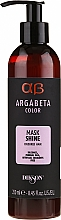 Fragrances, Perfumes, Cosmetics Color-Treated Hair Mask - Dikson Argabeta Color Mask Shine