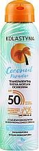 Fragrances, Perfumes, Cosmetics Protective Face & Body Transparent Dry Spray - Kolastyna Coconut Paradise SPF50