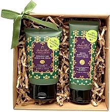 Fragrances, Perfumes, Cosmetics Set - Sabai Thai Rice Milk (h/cr/100ml + foot/cr/100ml)