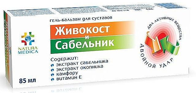 Comfrey & Comarum Joint Gel-Balm - Natura Medica