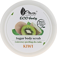 "Fragrances, Perfumes, Cosmetics Body Scrub ""Kiwi"" - Ava Laboratorium Eco Body Natural Sugar Scrub Kiwi"