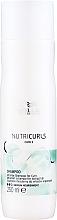 Fragrances, Perfumes, Cosmetics Curly Hair Shampoo - Wella Professionals Nutricurls Curls Shampoo