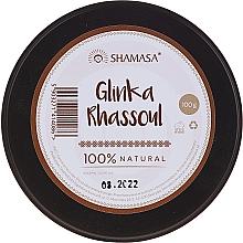 Fragrances, Perfumes, Cosmetics Rhassoul Cosmetic Clay - Shamasa