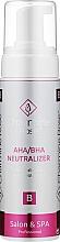 Fragrances, Perfumes, Cosmetics AHA BHA Neutralizer - Charmine Rose Charm Medi AHA/BHA Neutralizer