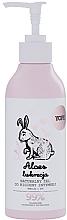 "Fragrances, Perfumes, Cosmetics Intimate Hygiene Gel ""Aloe and Liquorice"" - Yope"