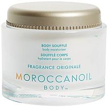 Fragrances, Perfumes, Cosmetics Body Souffle - Moroccanoil Original Body Souffle Cream Lot Of Two Jar & Tube