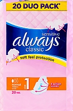 Fragrances, Perfumes, Cosmetics Sanitary Pads, 20pcs - Always Classic Sensitive Normal