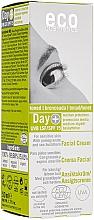 Fragrances, Perfumes, Cosmetics Facial Toning Day Cream SPF15 - Eco Cosmetics Facial Cream SPF 15 Toned