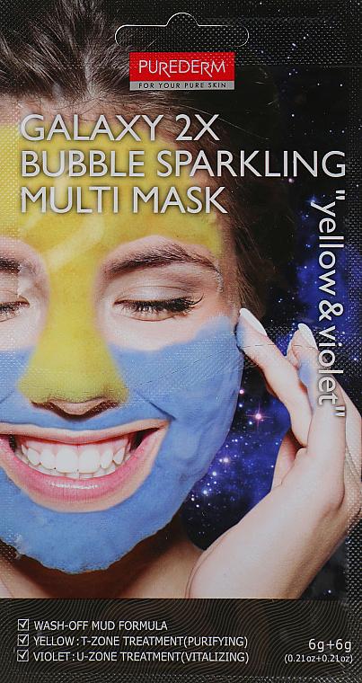 "Bubble Sparkling Multi Mask ""Yellow/Dark Blue"" - Purederm Galaxy 2X Bubble Sparkling Multi Mask"