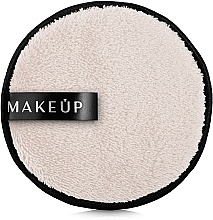 """Fragrances, Perfumes, Cosmetics Cleansing Sponge """"My Cookie"""", cappuccino - MakeUp Makeup Cleansing Sponge Cappuccino"""