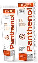 Fragrances, Perfumes, Cosmetics Sun and Thermal Burns Healing Balm - Revuele Panthenol SOS Balm
