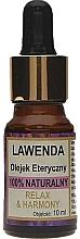 Fragrances, Perfumes, Cosmetics Natura Lavender Essential Oil - Biomika Lavender Oil