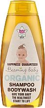 Fragrances, Perfumes, Cosmetics Hair & Body Gel & Shampoo - Beaming Baby Shampoo & Bodywash