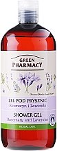"""Fragrances, Perfumes, Cosmetics Shower Gel """"Rosemary and Lavender"""" - Green Pharmacy Shower Gel Rosemary and Lavender"""