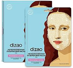 "Fragrances, Perfumes, Cosmetics Bubble Mask ""Oxygen & Charcoal"" - Dizao"