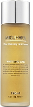 Fragrances, Perfumes, Cosmetics Whitening Face Essence - Miguhara Ultra Whitening First Essence
