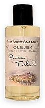 Fragrances, Perfumes, Cosmetics Breath of Tuscany Massage & Bath Body Oil - The Secret Soap Store