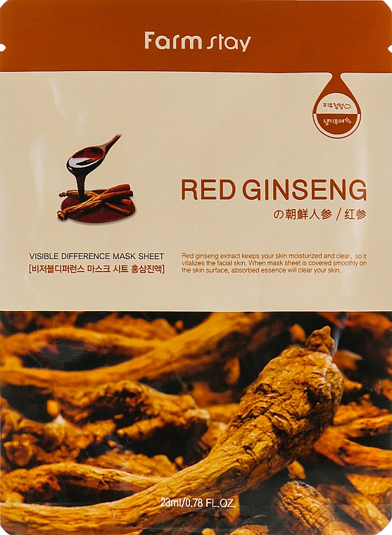 Red Ginseng Root Extract Sheet Mask - Farmstay Visible Difference Mask Sheet