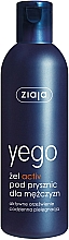 Fragrances, Perfumes, Cosmetics Shower Gel for Men ACTIV - Ziaja Shower Gel for Men