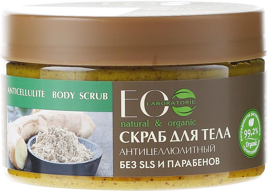 "Body Salt Scrub ""Anti-Cellulite"" - ECO Laboratorie Natural & Organic Anticellulite Body Scrub"