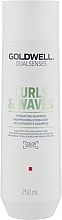 Fragrances, Perfumes, Cosmetics Shampoo for Curly and Wavy Hair - Goldwell Dualsenses Curls & Waves Hydrating Shampoo