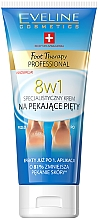 Fragrances, Perfumes, Cosmetics Cracked Heels Cream 8in1 - Eveline Cosmetics Foot Therapy Professional