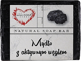 Fragrances, Perfumes, Cosmetics Activated Carbon Glycerin Face Soap - The Secret Soap Store