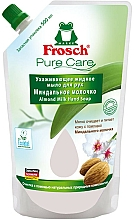 "Fragrances, Perfumes, Cosmetics Liquid Soap ""Almond Milk"" - Frosch Pure Care Liquid Soap (poypack)"